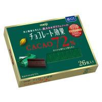 明治 チョコレート効果カカオ72% 26枚入 1箱