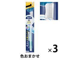 ピュオーラ 歯ブラシ コンパクト やわらかめ 1セット(3本) 花王 歯ブラシ