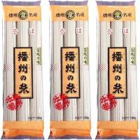 播州の糸 そば 180g 1セット(3袋)