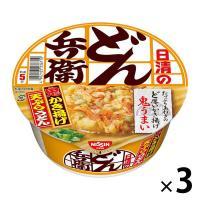 日清食品 日清のどん兵衛 かき揚げ天ぷらうどん 1セット(3食入)