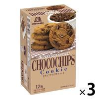 SALE 森永製菓 チョコチップクッキー 14枚(2枚パック×6袋)3箱