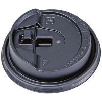断熱カップ 275ml(9オンス)用フタ 黒 1袋(50個入)