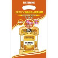薬用リステリン(LISTERINE) オリジナル1000mL+250mLお得セット ジョンソン・エンド・ジョンソン マウスウォッシュ