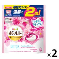 999円祭りP&G対象商品ボールド ジェルボール3D プレミアムブロッサム 詰め替え 超特大 1セット(2個入) 洗濯洗剤 P&G