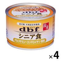 デビフ シニア食 グルコサミン・コンドロイチン配合 国産 150g 4缶 ドッグフード ウェット 缶詰