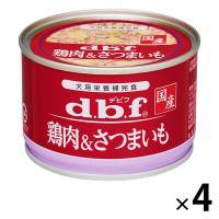 デビフ 鶏肉&さつまいも 国産 150g 4缶 ドッグフード ウェット 缶詰