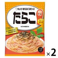 キユーピー あえるパスタソース たらこ(1人前×2) 1セット(2個)