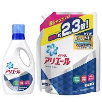 期間限定超お得セットアリエール イオンパワージェル 本体(910g)+超ジャンボ詰め替え(1620g) 1セット 洗濯洗剤 P&G