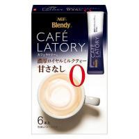 味の素AGF カフェラトリー 濃厚ロイヤルミルクティー ノンスウィート 1箱(6本入)