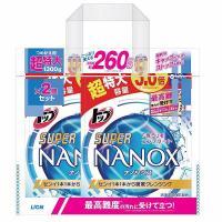 トップ スーパーNANOX(ナノックス) 詰め替え 超特大 1300g 1パック(2個入) 衣料用洗剤 ライオン
