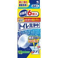 トイレ洗浄中 フレッシュミントの香り 6錠 小林製薬