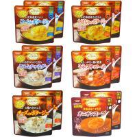 LOHACO限定セット SSKセールス レンジでごちそう スープ6種アソートセット(12食入)