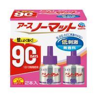 アースノーマット 取替えボトル90日用 無香料 1箱(2本入) 詰め換え用 電子蚊取り器
