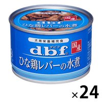 デビフ ひな鶏レバーの水煮 国産 150g 24缶 ドッグフード ウェット 缶詰