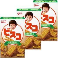 江崎グリコ ビスコ小麦胚芽入り  1セット(15枚入×3箱)