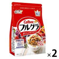 カルビー フルグラ 800g 徳用フルーツグラノーラ 1セット(2袋) シリアル・フレーク