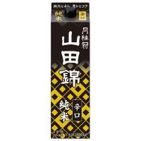 月桂冠 山田錦純米パック1.8L 1本  日本酒