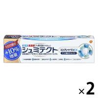 薬用シュミテクト コンプリートワンEX 10%増量品 歯磨き粉 99g 1セット(2本) グラクソ・スミスクライン