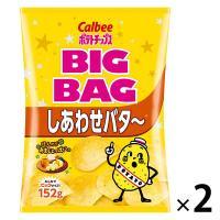 カルビー ビッグバッグしあわせバタ~ 170g 1セット(2袋)