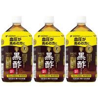 【セール】ミツカン マインズ<毎飲酢>黒酢ドリンク 1000ml 1セット(3本)