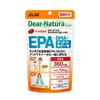 ディアナチュラ(Dear-Natura)スタイル EPA×DHA・ナットウキナーゼ 60日分 240粒 アサヒグループ食品