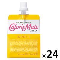カロリーメイトゼリー アップル味 1セット(24個) 大塚製薬 栄養補助ゼリー
