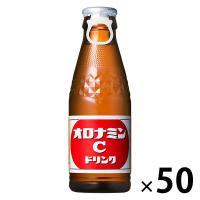 オロナミンCドリンク50本入