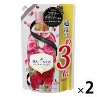 999円祭りP&G対象商品レノアハピネス アンティークローズ&フローラル 詰め替え 超特大 1260ml 1セット(2個入) 柔軟剤 P&G