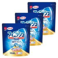 セール フィニッシュ パワーキューブM 食洗機用洗剤(60粒) 1セット(3個)