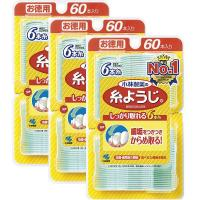 小林製薬の糸ようじ フロス&ピック デンタルフロス 60本 1セット(3個) 小林製薬