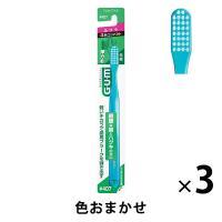 GUM(ガム) デンタルブラシ #407 先細毛 4列コンパクト ふつう 1セット(3本) SUNSTAR(サンスター) 歯ブラシ
