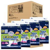 ロゴなしケースアテント 尿とりパット 夜1枚安心パッド10回吸収 1ケース(18枚×4パック) 大王製紙