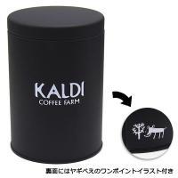 カルディコーヒーファーム オリジナル キャニスター缶 ブラック 1個