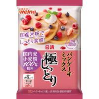 日清フーズ 日清 パンケーキミックス 極しっとり 国内麦小麦粉100%使用 (540g) ×1個
