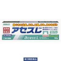 アセスL 160g 佐藤製薬第3類医薬品