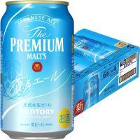 プレミアムモルツ 香るエール 350ml 24缶