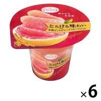 たらみ とろける味わいピンクグレープフルーツジュレ 1セット(6個入)