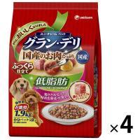 箱売り グランデリ 犬用 ふっくら仕立て 低脂肪鶏ささみ・ビーフ・緑黄色野菜・小魚・角切りビーフ粒入 1.9kg 4個 国産 ユニ・チャーム