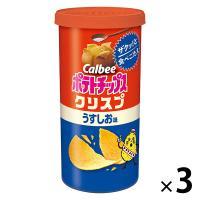 カルビー ポテトチップス クリスプ うすしお味 50g 1セット(3個入)