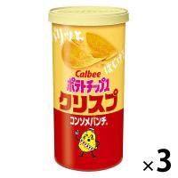 カルビー ポテトチップス クリスプ コンソメパンチ 50g 1セット(3個入)