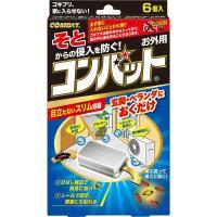 コンバット お外用 約6ヶ月間有効 1箱(6個入) ゴキブリ駆除剤 大日本除虫菊
