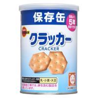 非常食 ブルボン 缶入ミニクラッカー (キャップ付) 1缶