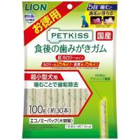 ペットキッス 犬用 食後の歯みがきガム 低カロリー 超小型犬用 大容量 お徳用 国産 約30本 ライオン