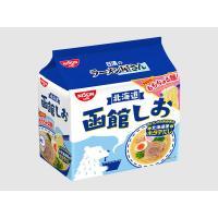 日清食品 日清のラーメン屋さん 函館しお味5食パック 10297