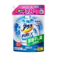 アタック 抗菌EX スーパークリアジェル 詰め替え 超特大 1350g 1個 衣料用洗剤 花王