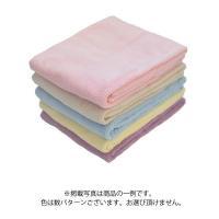 アウトレット シービージャパン ふぞろいのタオルたち ミニバスタオル5枚セット 色柄おまかせ マイクロファイバー素材 1セット(5枚入)