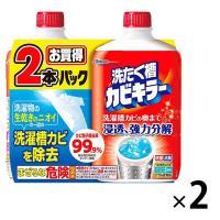 お得なセット 洗たく糟カビキラー 液体タイプ 550g 1セット(4本入)ジョンソン