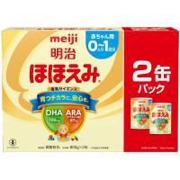 0ヵ月から 明治ほほえみ 2缶パック(大缶)800g×2缶 1箱 明治 粉ミルク