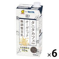 マルサンアイ タニタカフェ(R)監修 オーガニック 無調整豆乳 1000ml 1箱(6本入)