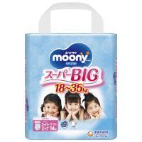 ムーニーマン おむつ パンツ スーパービッグサイズ(18~35kg) 1パック(14枚入) エアフィット 女の子用 ユニ・チャーム